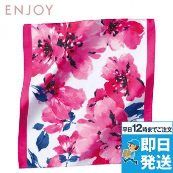 EAZ667 enjoy ミニスカーフ 花柄