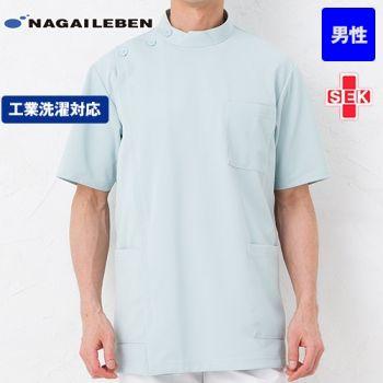 HO1967 ナガイレーベン(nagaileben) ホスパースタット 横掛半袖(男性用)