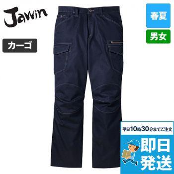 自重堂 56502 [春夏用]JAWIN ストレッチノータックカーゴパンツ