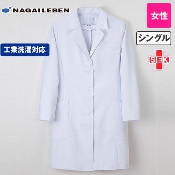 DK3340 ナガイレーベン(nagaileben) ドクタートップ 女子ドクターコート長袖