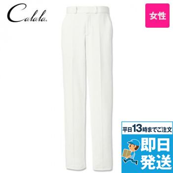 CL-0265 キャララ(Calala) パンツ(女性用)