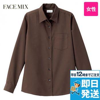 FB4038L FACEMIX 開襟ブラウス/長袖(女性用)