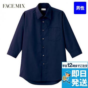 FB5044M FACEMIX 開襟シャツ/七分袖(男性用)