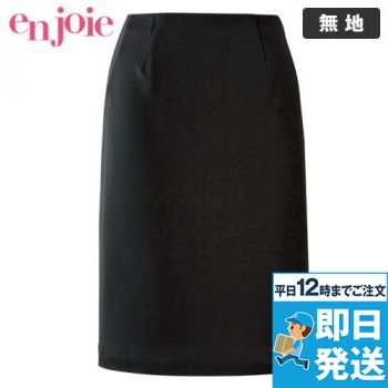 en joie(アンジョア) 51870 タイトスカート 無地 93-51870