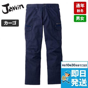 52602 自重堂JAWIN ストレッチ