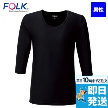 9002 FOLK(フォーク) 8分袖カ