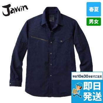 56704 自重堂JAWIN [春夏用]ストレッチ長袖シャツ