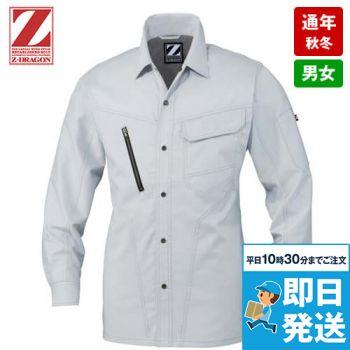 75904 自重堂Z-DRAGON ストレッチ長袖シャツ(男女兼用)