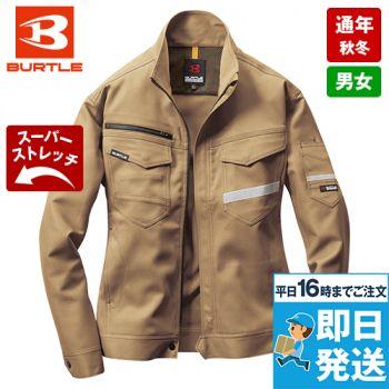 バートル 9071R ストレッチツイル長袖ジャケット(男女兼用)