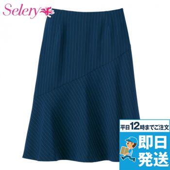 S-12011 SELERY(セロリー) マーメイドスカート