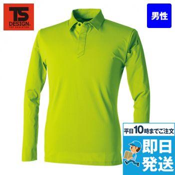 9105 TS DESIGN TS 4Dメンズロングポロシャツ