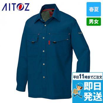 AZ5535 アイトス 愛着楽綿 長袖シャツ 春夏