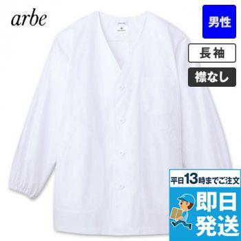 AB-6400 チトセ(アルベ) 長袖/