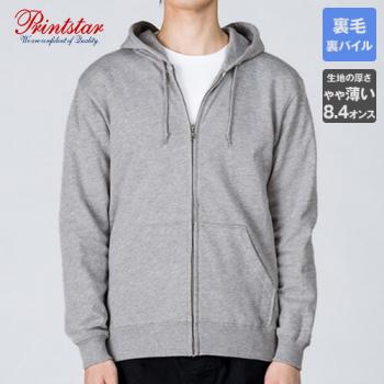 裏パイル ジップアップライトパーカー(8.4オンス)(男女兼用)