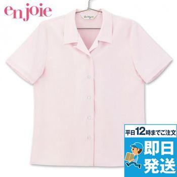 en joie(アンジョア) 06030 家庭で洗濯OKなグリーン購入法対応の半袖ブラウス