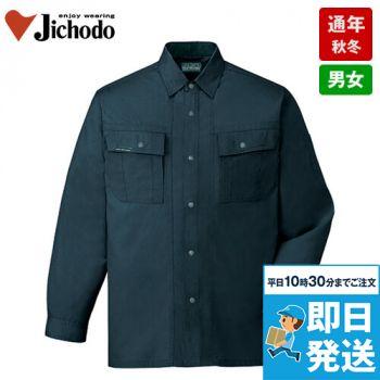 47304 自重堂 長袖シャツ
