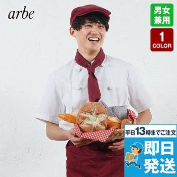 AS-7301 チトセ(アルベ) コックコート/半袖(男女兼用)