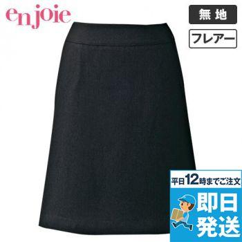 en joie(アンジョア) 56153