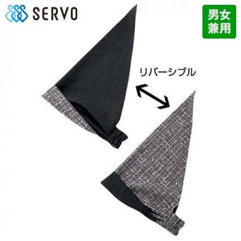 JA-5253 5254 SUNPEX(サンペックス) バンダナ帽(男女兼用)