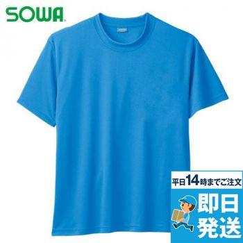 50381 桑和 ドライTシャツ(ポケ付