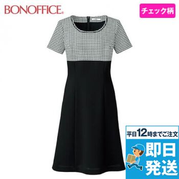 LO5704 BONMAX/アミティエ ワンピース チェック柄×ブラック