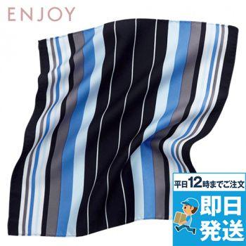 EAZ466 enjoy 都会な印象のマルチストライプのミニスカーフ