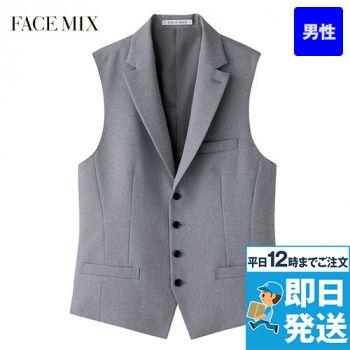 FV1003M FACEMIX/PAMIO(パミオ) 衿付ベスト(男性用) 無地