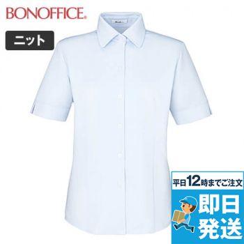 RB4542 BONMAX/リサール 汗冷えやベタつきを軽減する半袖ニットブラウス