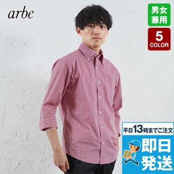 EP-7818 チトセ(アルベ) 七分袖/ボタンダウンシャツ(男女兼用)ギンガムチェック