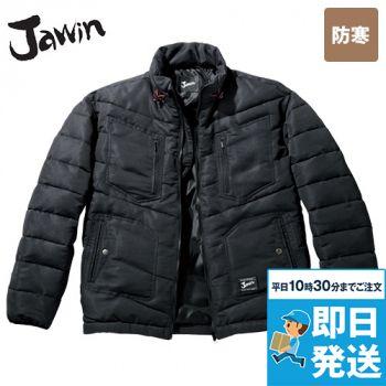 自重堂JAWIN 58300 防寒ジャンパー