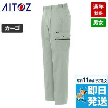 AZ3221 アイトス 帯電防止ツイルカーゴパンツ(1タック)