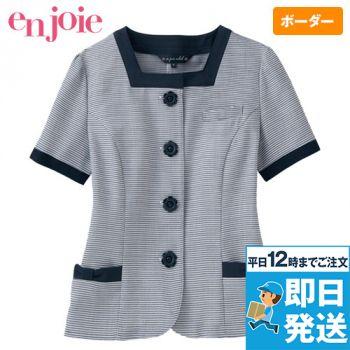 en joie(アンジョア) 86415 スクエア襟×ネイビーの配色!ボーダー柄のサマージャケット