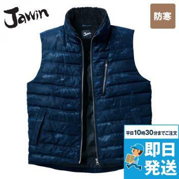 自重堂JAWIN 58510 防寒ベスト
