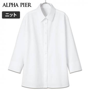AR1566 アルファピア 七分袖ニットシャツ 40-AR1566