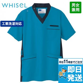 自重堂WHISEL WH11685 スクラブ(男女兼用)衿と脇が配色