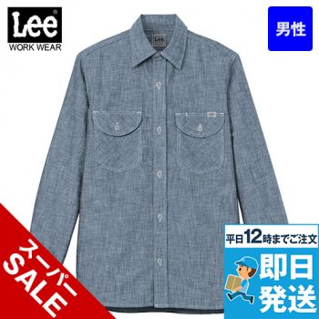 LCS46003 Lee シャンブレーシ