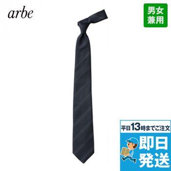 [在庫限り/返品交換不可]AS-8079 チトセ(アルベ) ストライプ柄ネクタイ