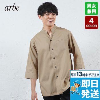 AS-8204 チトセ(アルベ) 七分袖/和風シャツ(男女兼用)
