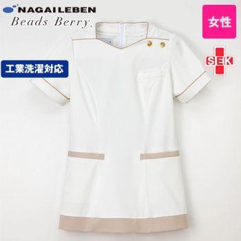 LH6282 ナガイレーベン(nagaileben) ビーズベリー チュニック/半袖(女性用)