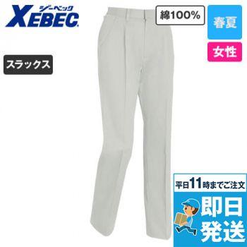 ジーベック 2017 [春夏用]綿100%スラックス(女性用)