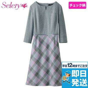 S-50764 50766 SELERY(セロリー) ワンピース(女性用) チェック 99-S50764