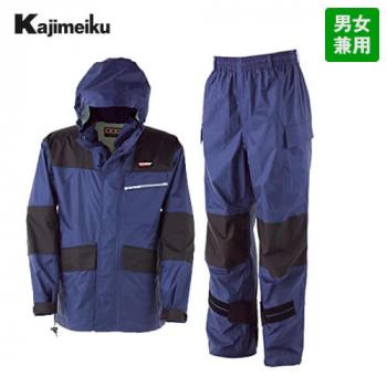 KM001 カジメイク 高強力仕事合羽(男女兼用)
