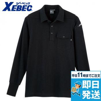 ジーベック 6055 [春夏用]現場服 長袖ポロシャツ