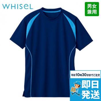 WH90158 自重堂WHISEL ドライ半袖Tシャツ(男女兼用) ラグラン