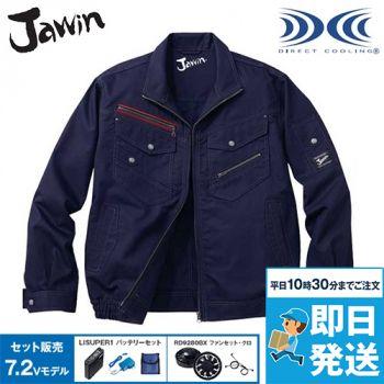 自重堂JAWIN 54030SET [春