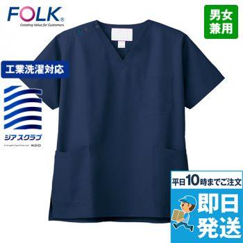 7070SC FOLK(フォーク) ジアスクラブ