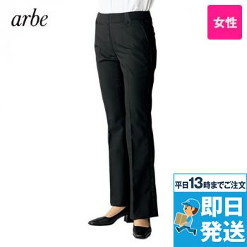 AS-6813 チトセ(アルベ) パンツ/股下フリー(女性用)