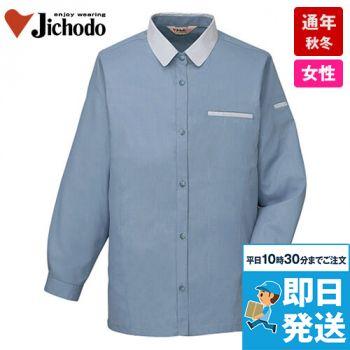 45305 自重堂 製品制電清涼 レディース長袖シャツ(JIS T8118適合)