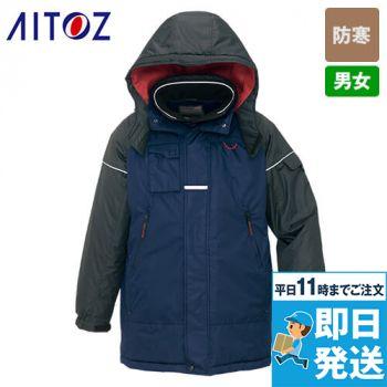 AZ6060 アイトス 寒冷地対応 光電子 防風防寒着コート