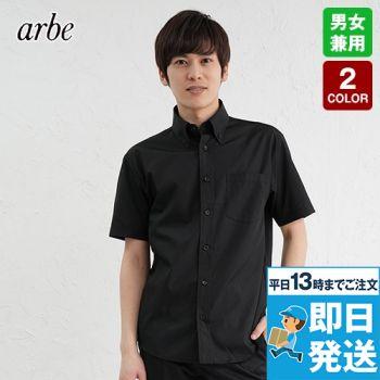 EP-7617 チトセ(アルベ) ボタンダウンシャツ/半袖(男女兼用)